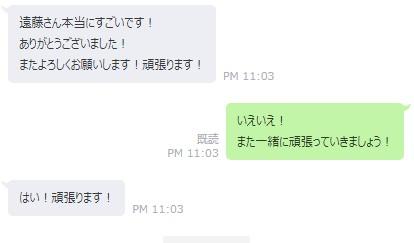 f:id:yuen1985:20180915144250j:plain