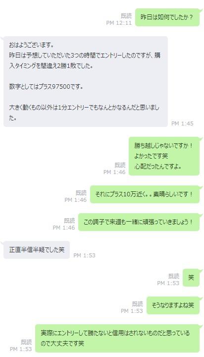 f:id:yuen1985:20180915144355j:plain