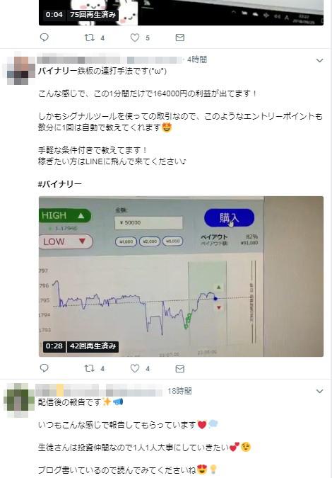 f:id:yuen1985:20181004142815j:plain