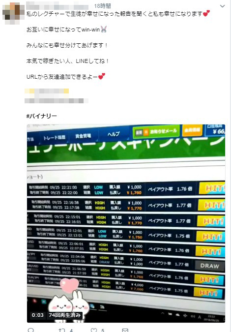f:id:yuen1985:20181004142838j:plain
