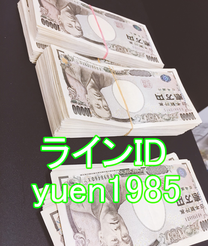f:id:yuen1985:20181023193334j:plain