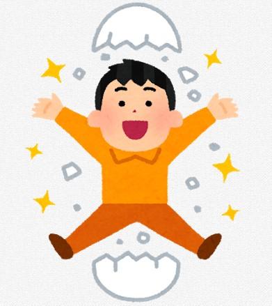 f:id:yuen1985:20181027154053j:plain