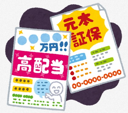 f:id:yuen1985:20181105190008j:plain