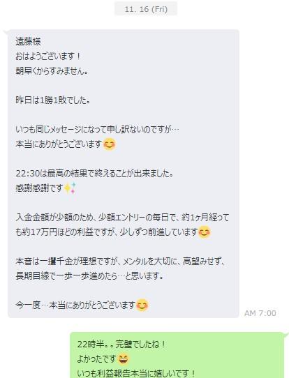f:id:yuen1985:20181116155548j:plain