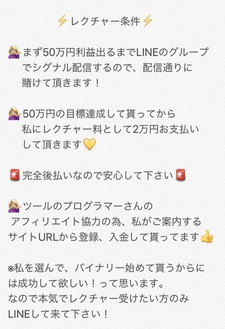 f:id:yuen1985:20181124155337j:plain