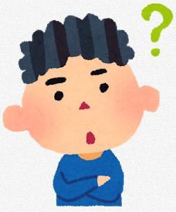 f:id:yuen1985:20181130205021j:plain