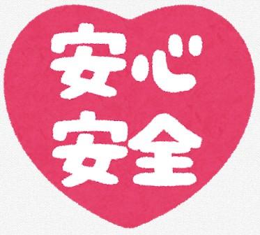 f:id:yuen1985:20181203153843j:plain