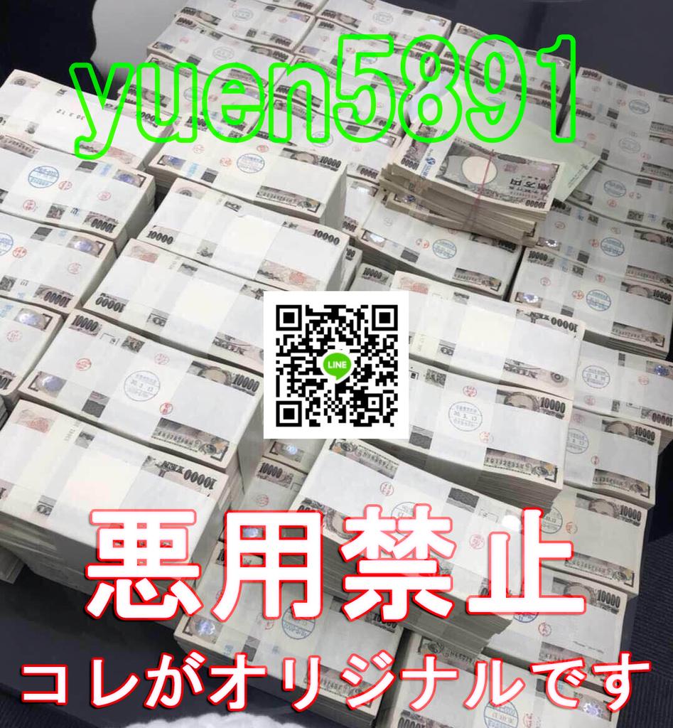 f:id:yuen1985:20190109135215j:plain