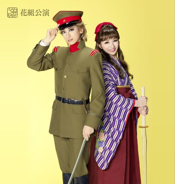 f:id:yueri114:20170713204802j:image