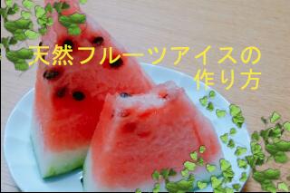 f:id:yuffee:20190819192619p:plain