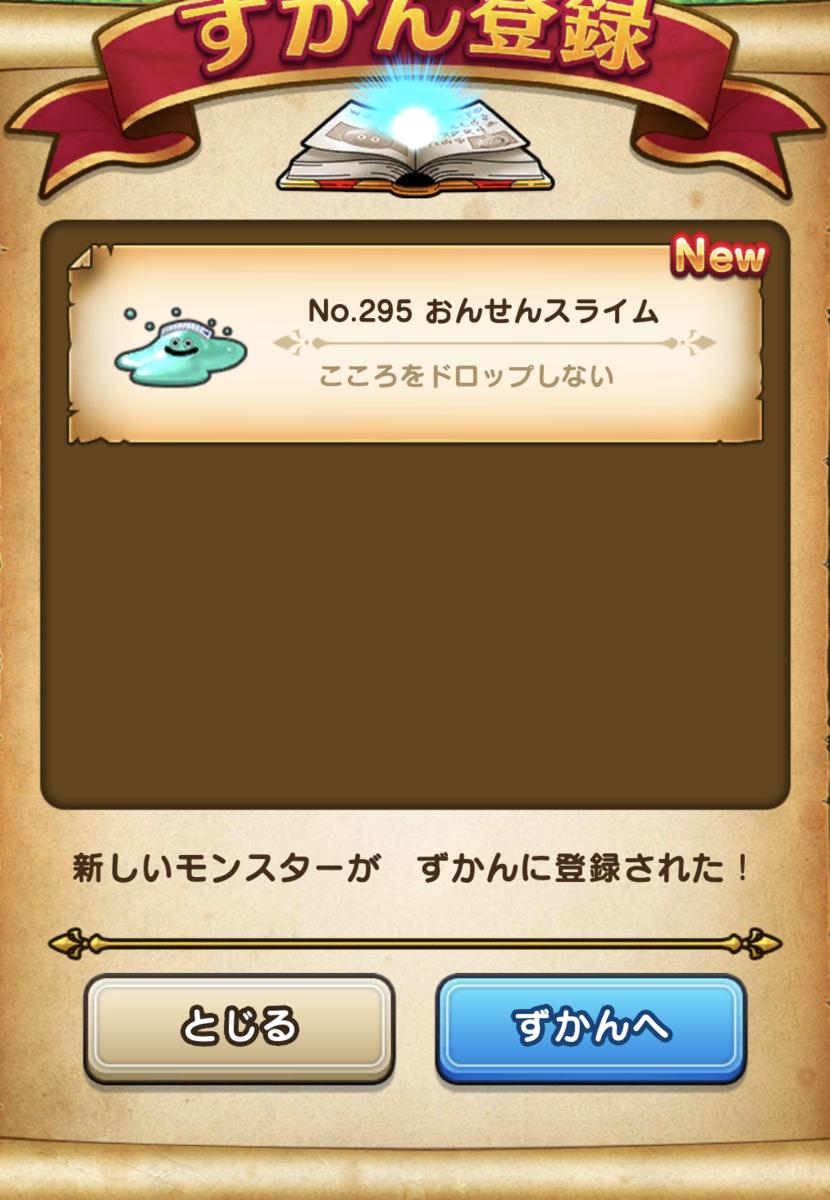 f:id:yufunagi:20210223192405p:plain