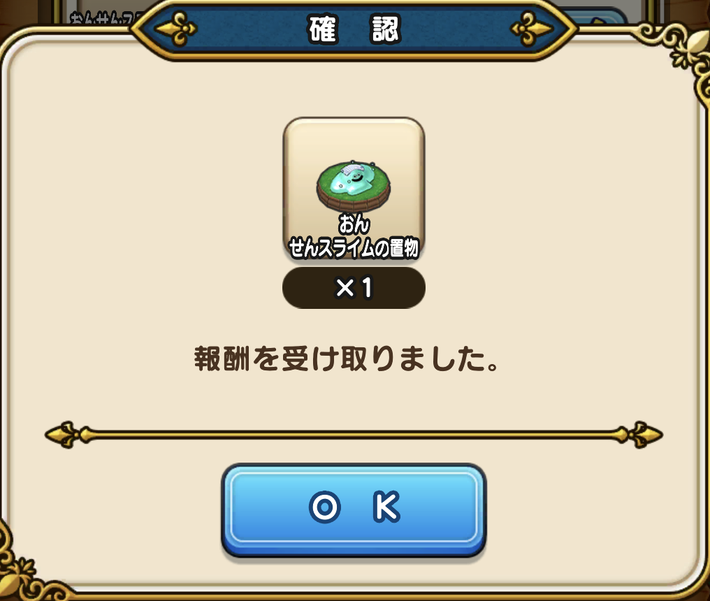 f:id:yufunagi:20210223192512p:plain