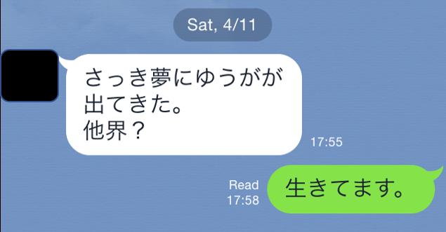 f:id:yuga-kasai:20170418012702p:plain