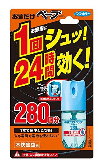 f:id:yuga-kasai:20170505113722j:plain