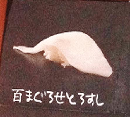 f:id:yuga-kasai:20171009151630p:plain