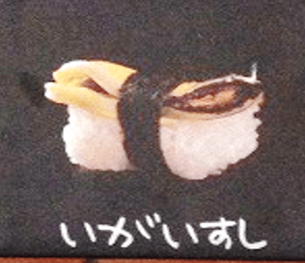 f:id:yuga-kasai:20171009152027p:plain