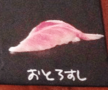f:id:yuga-kasai:20171009152051p:plain