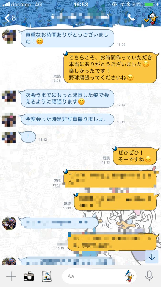 f:id:yuga08016:20200906225311p:plain