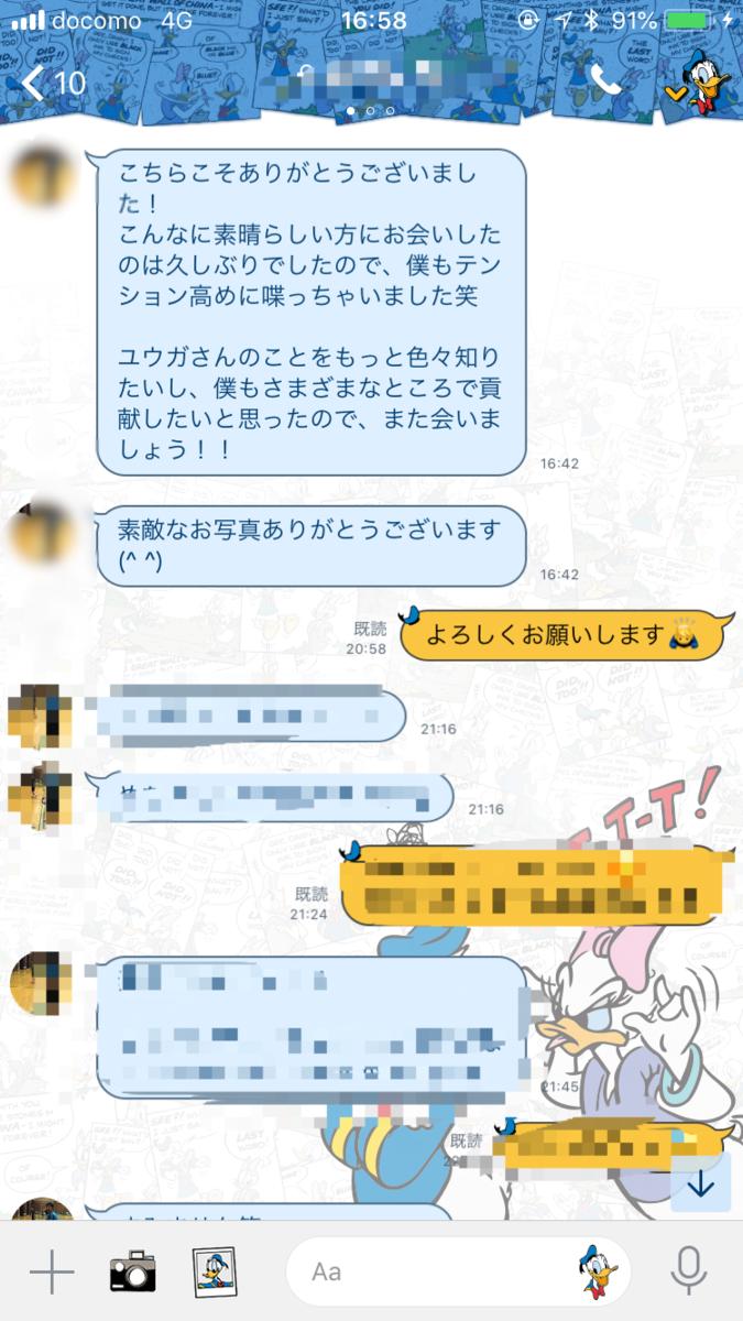 f:id:yuga08016:20200906225349p:plain