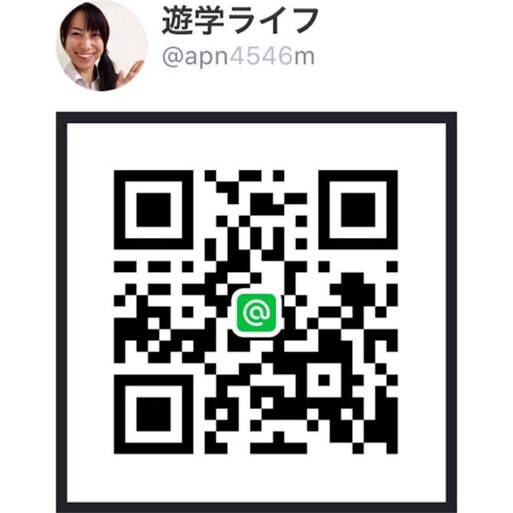 f:id:yugakulife:20170531114539j:image