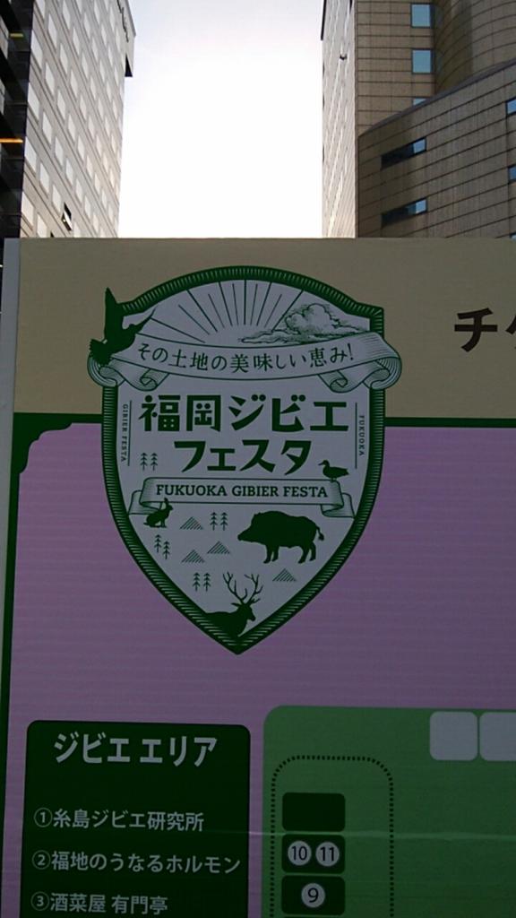f:id:yugakusya00X:20170319084803j:plain
