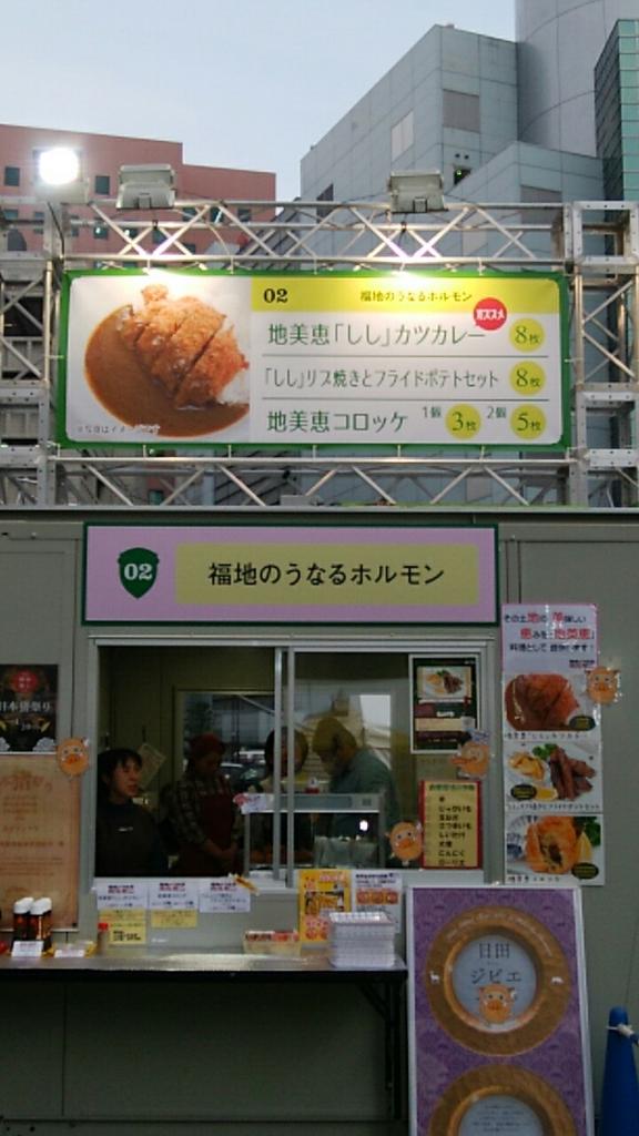 f:id:yugakusya00X:20170319090808j:plain