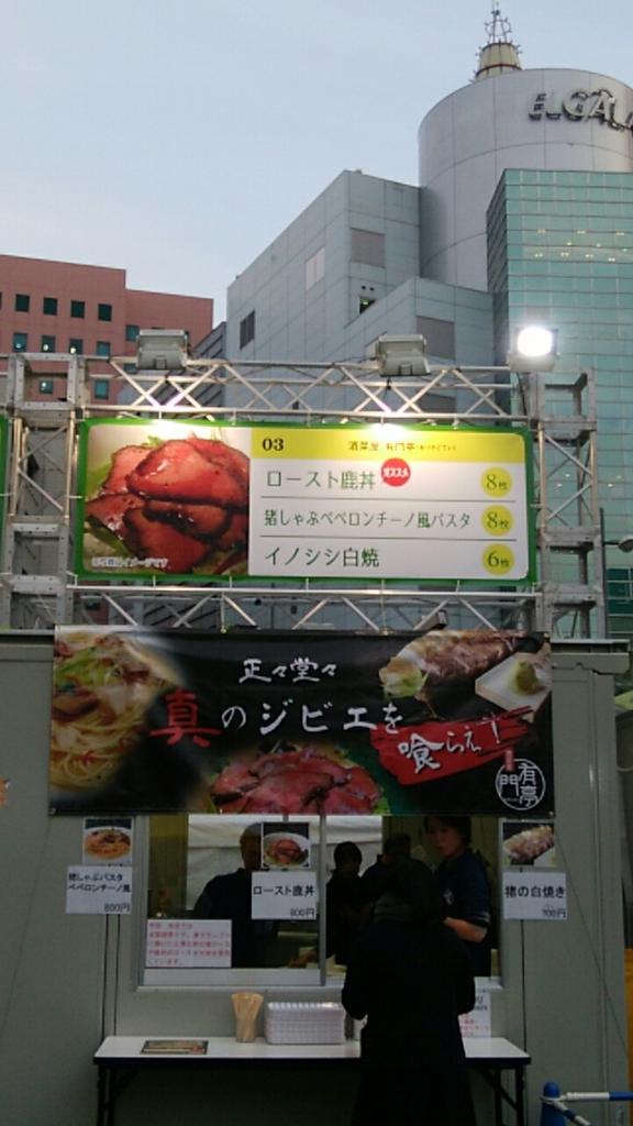 f:id:yugakusya00X:20170319090823j:plain