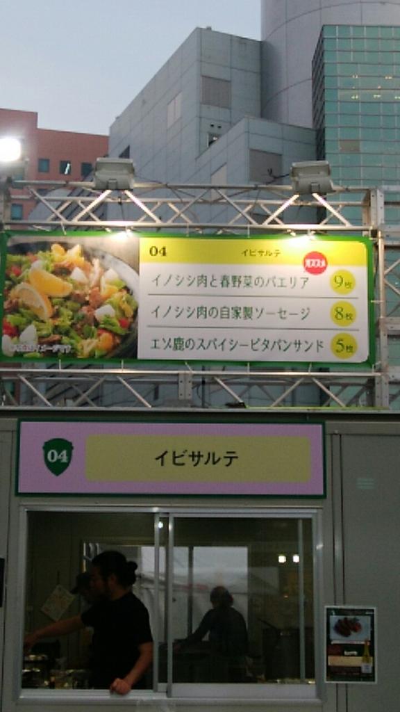 f:id:yugakusya00X:20170319090829j:plain