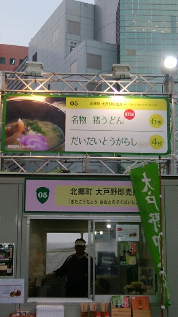 f:id:yugakusya00X:20170319090840j:plain