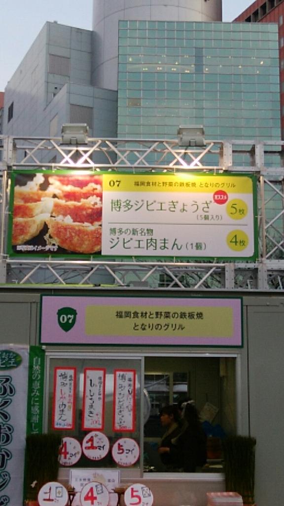 f:id:yugakusya00X:20170319090847j:plain