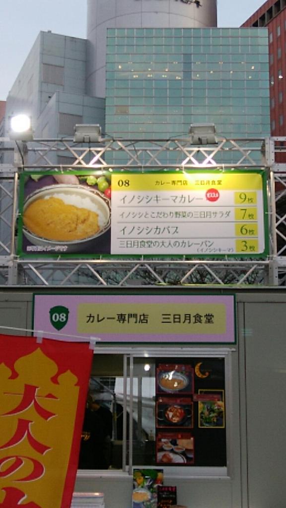 f:id:yugakusya00X:20170319090852j:plain