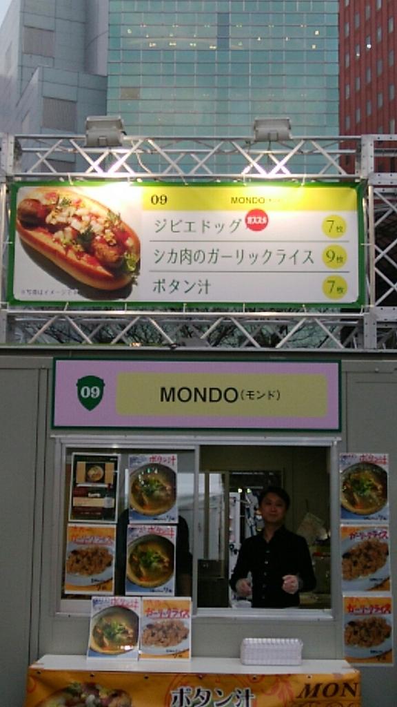 f:id:yugakusya00X:20170319090856j:plain