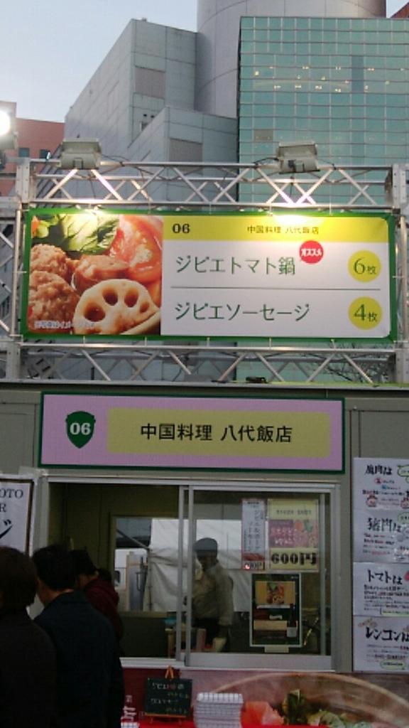 f:id:yugakusya00X:20170319091045j:plain