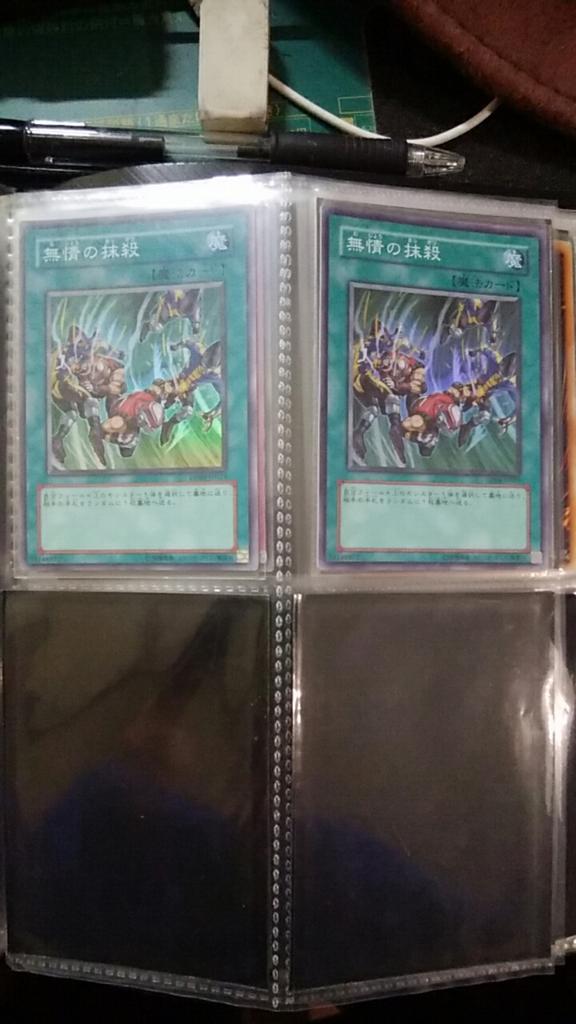 f:id:yugakusya00X:20170405155309j:plain
