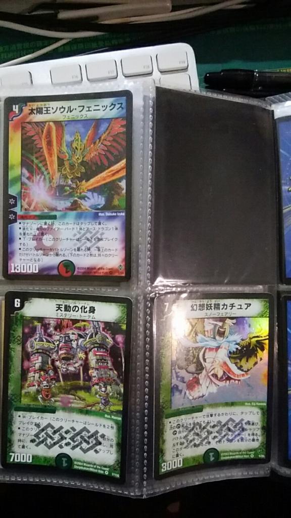 f:id:yugakusya00X:20170405155906j:plain
