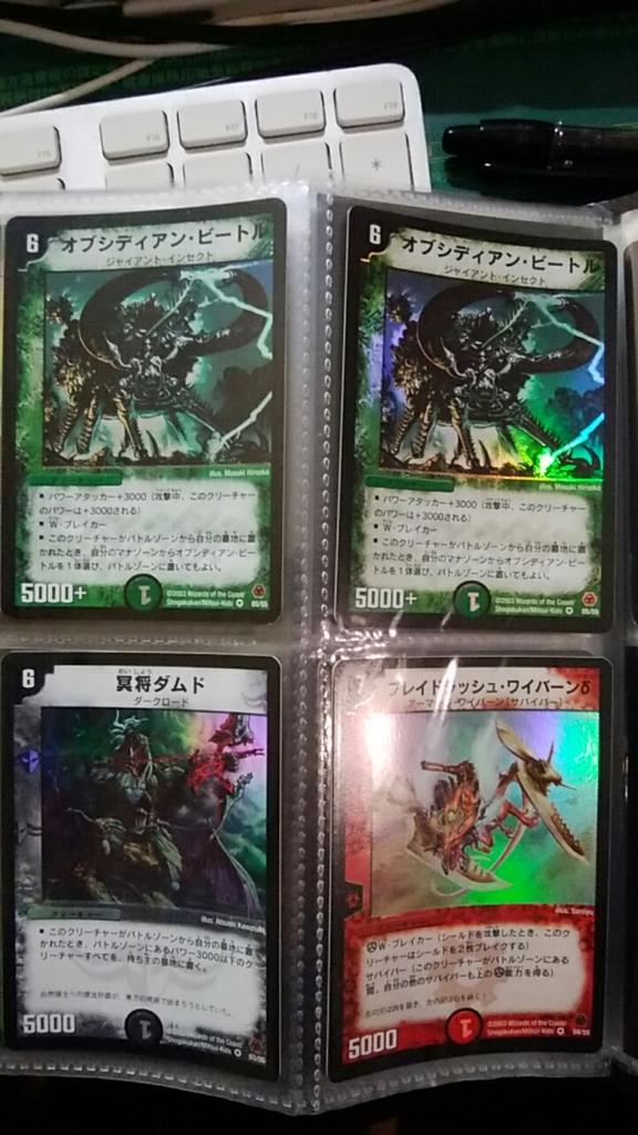 f:id:yugakusya00X:20170405155915j:plain