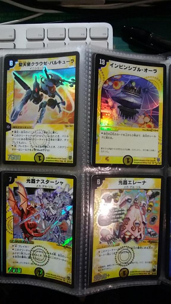 f:id:yugakusya00X:20170405160105j:plain
