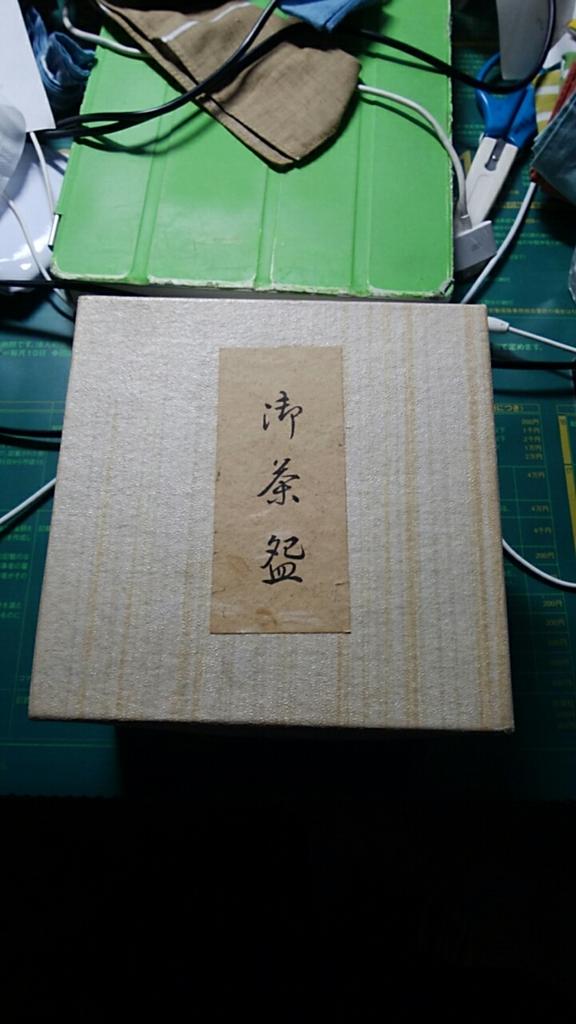 f:id:yugakusya00X:20170405163826j:plain