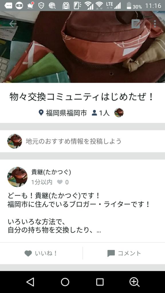 f:id:yugakusya00X:20170423112515p:plain