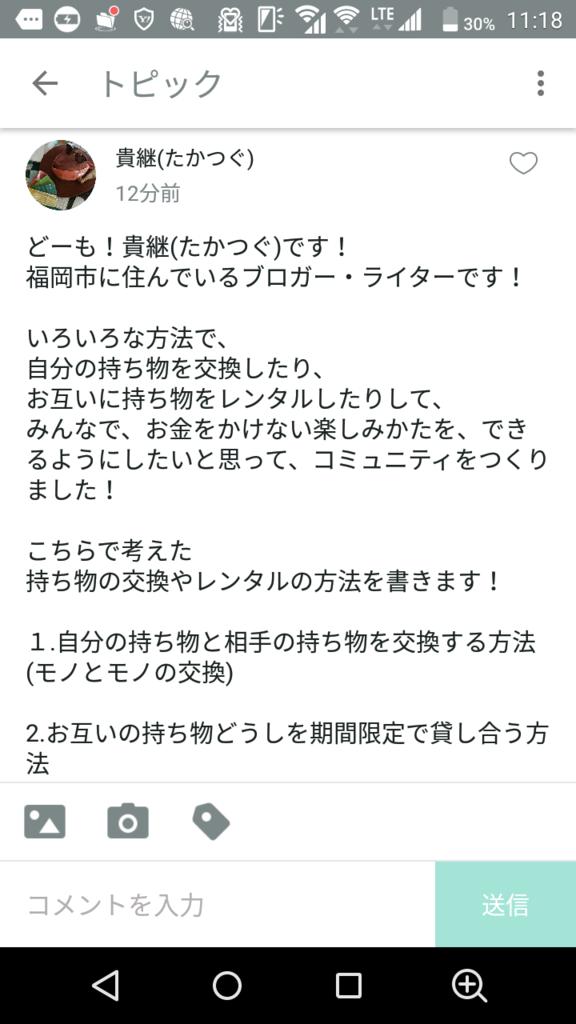 f:id:yugakusya00X:20170423112521p:plain