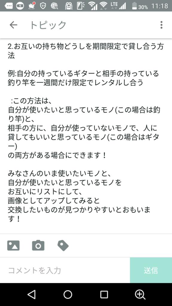 f:id:yugakusya00X:20170423112545p:plain