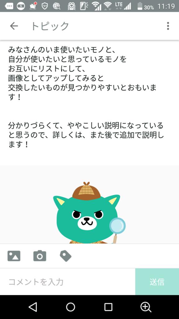 f:id:yugakusya00X:20170423112549p:plain