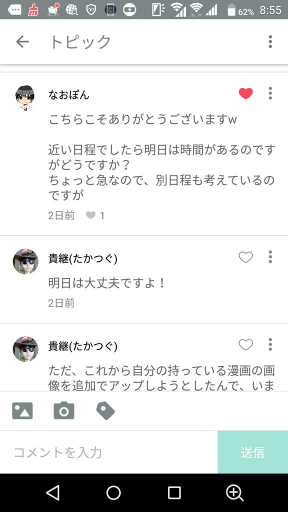f:id:yugakusya00X:20170515085905p:plain
