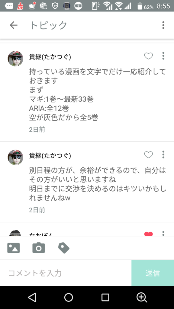 f:id:yugakusya00X:20170515085910p:plain
