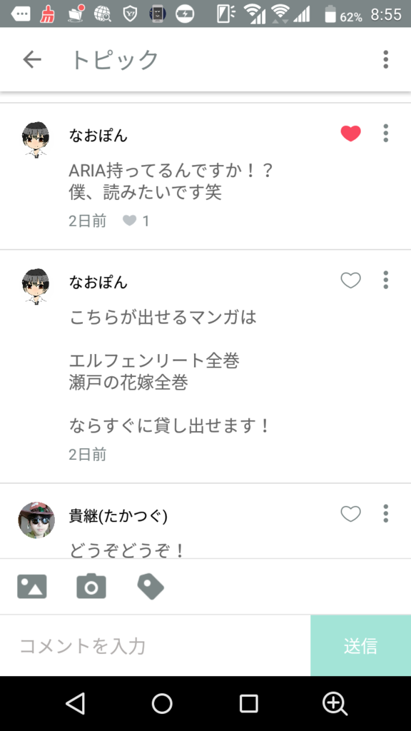f:id:yugakusya00X:20170515085914p:plain