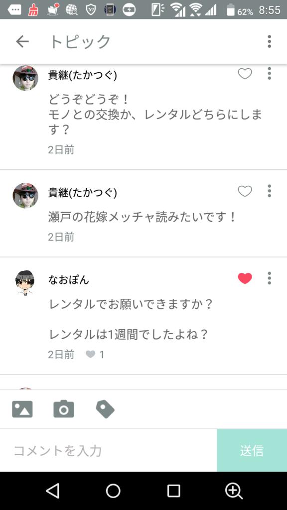 f:id:yugakusya00X:20170515085919p:plain