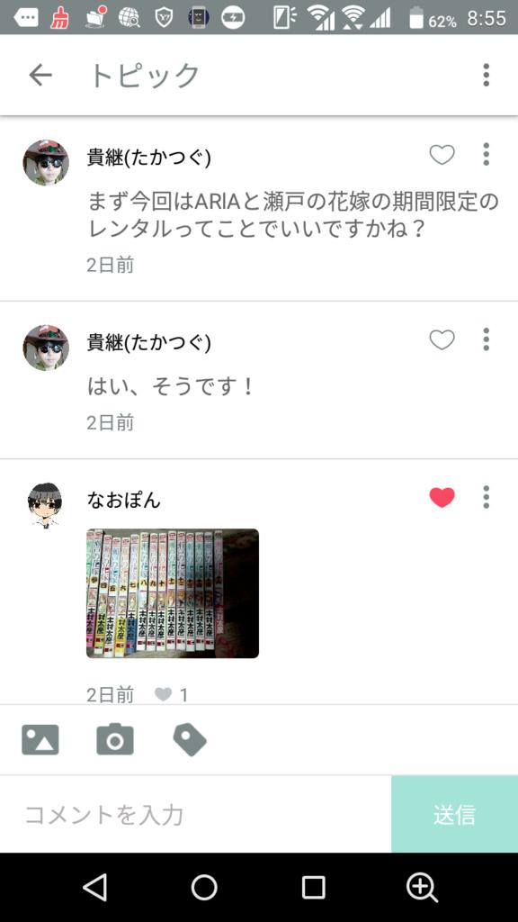 f:id:yugakusya00X:20170515085924p:plain