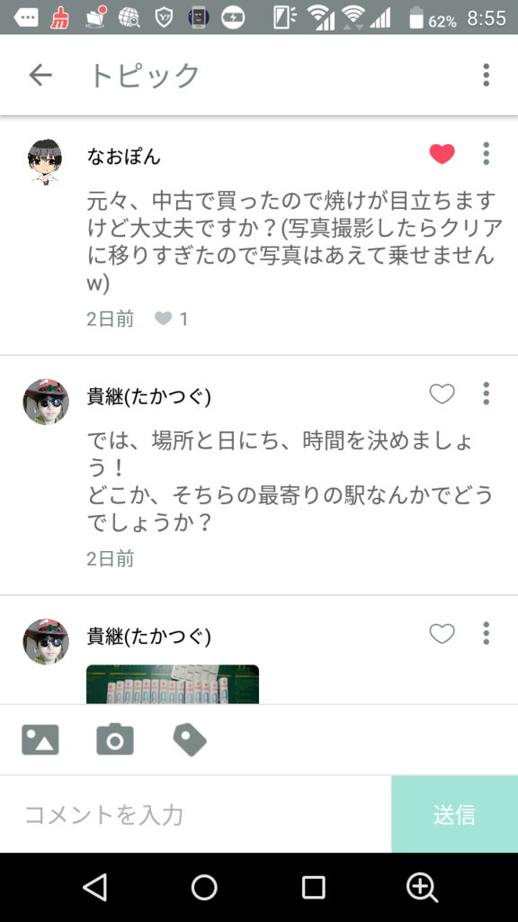 f:id:yugakusya00X:20170515085928p:plain