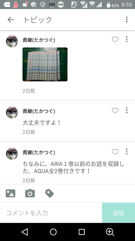 f:id:yugakusya00X:20170515085933p:plain