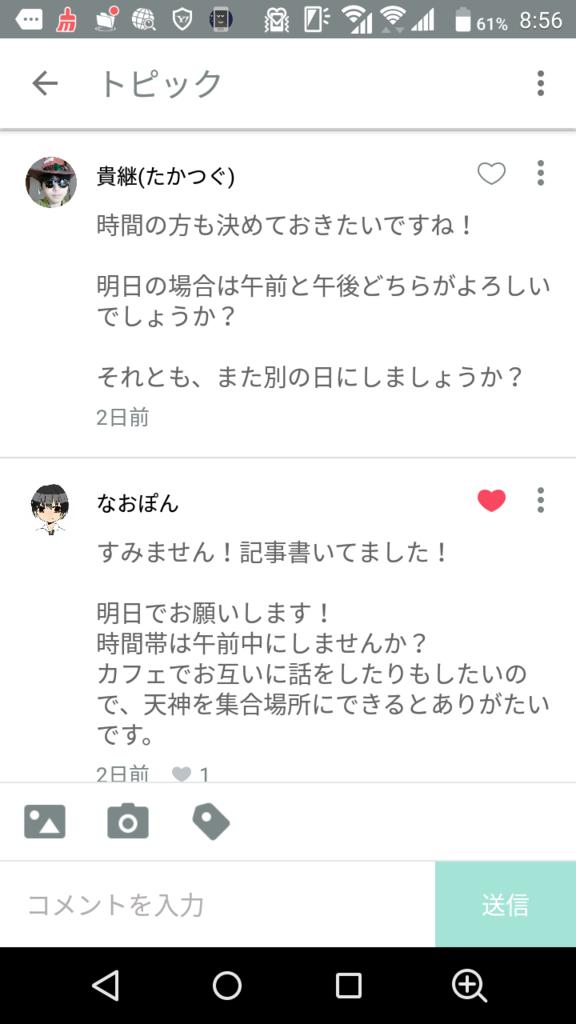f:id:yugakusya00X:20170515085938p:plain